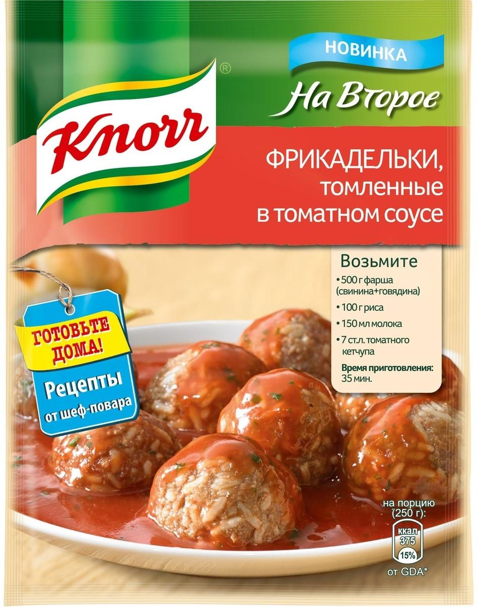 Приправа Knorr На второе Фрикадельки томленные в томатном соусе 44 г