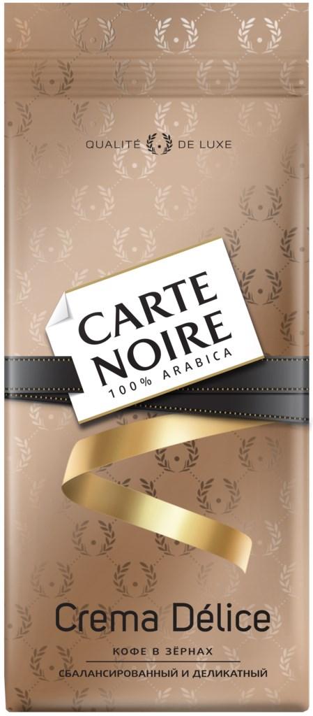 Кофе зерновой CARTE NOIRE Crema Delice жареный натуральный 230гр.