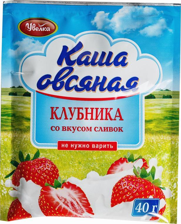 Каша Увелка с клубникой 40гр.