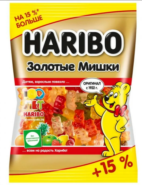Жевательный мармелад  Haribo Золотые Мишки 80гр.