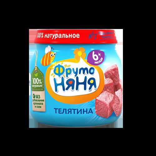 Фрутоняня пюре из мяса телятины с овощами для питания детей раннего возраста