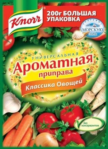 Приправа  Кнорр  Ароматная классика овощей 200гр.