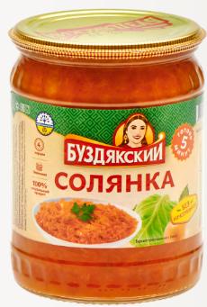 Суп Солянка 500гр.