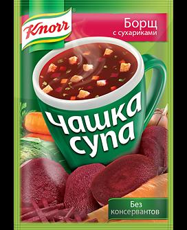 Чашка супа  Кнорр  борщ с сухариками 14.8гр.