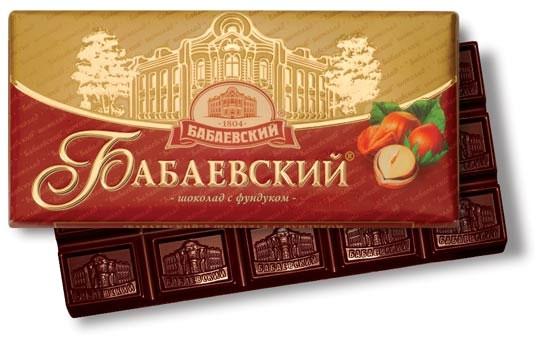 Шоколад  Бабаевский  темный с фундуком 100гр.