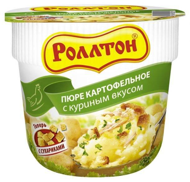 ПЮРЕ 'РОЛЛТОН' КУРИНОЕ 40-44ГР СТАКАН