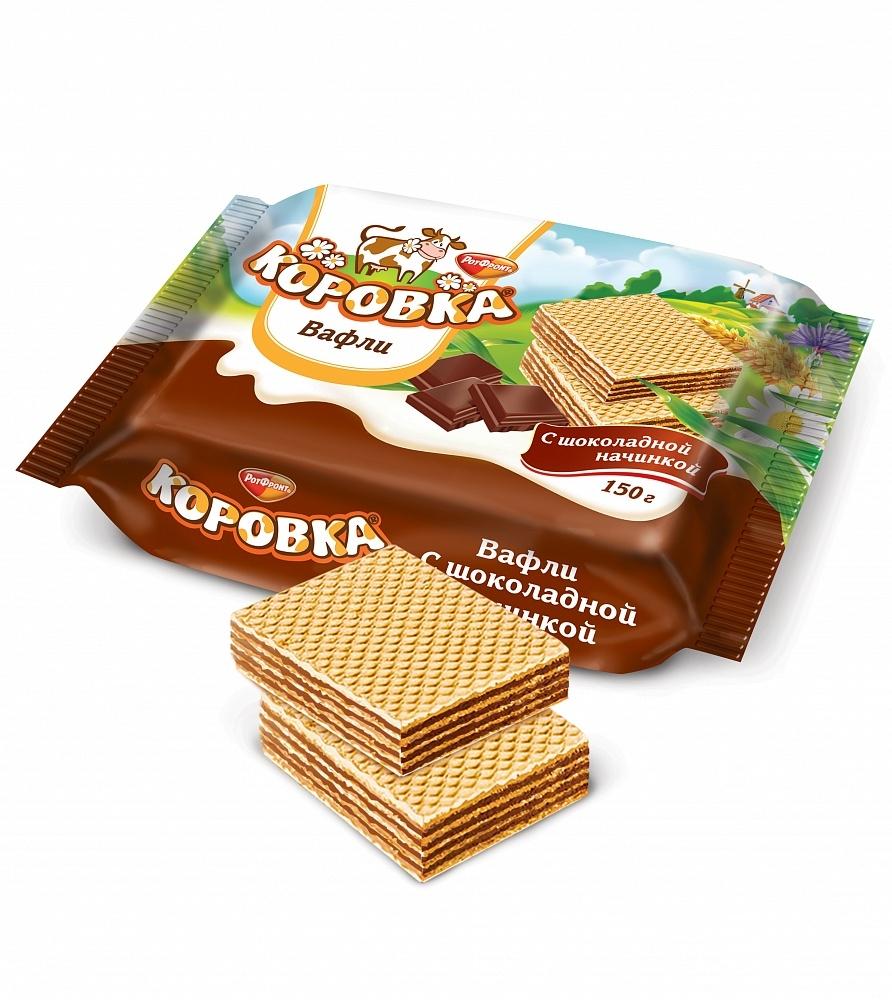 Вафли  Коровка  шоколадный вкус 150гр.