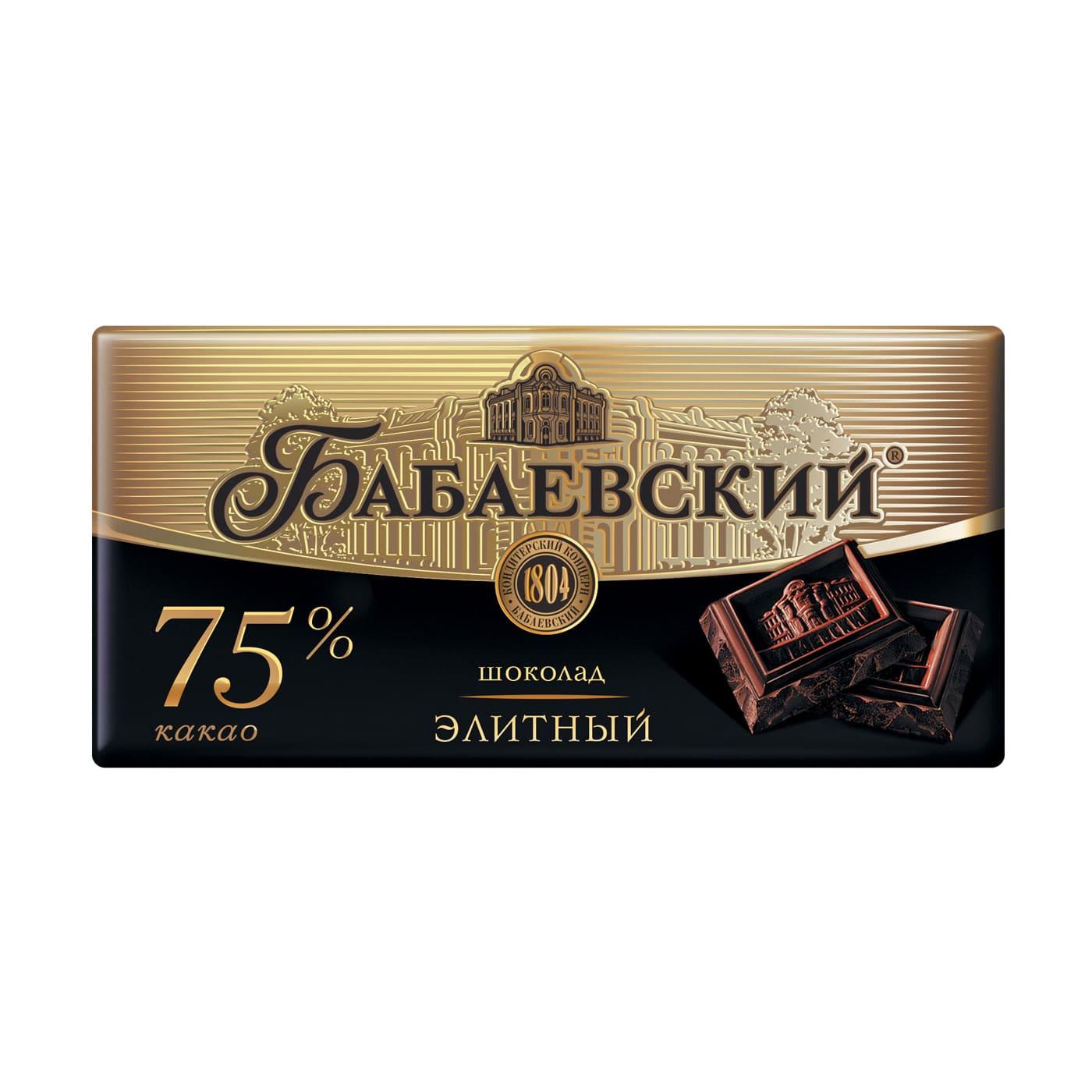 Шоколад  Бабаевский  Элитный 200гр.