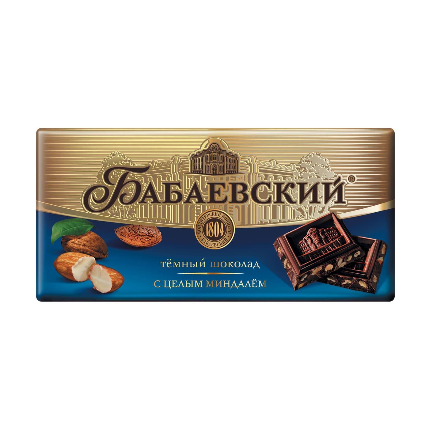 Темный шоколад  Бабаевский  с цельным миндалем 200гр.
