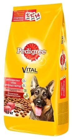 Сухой корм  Педигри  для взрослых собак крупных пород говядина/рис/овощи 13кг