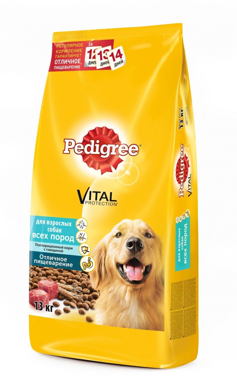 Сухой корм  Педигри  для взрослых собак всех пород говядина/рис/овощи 13кг