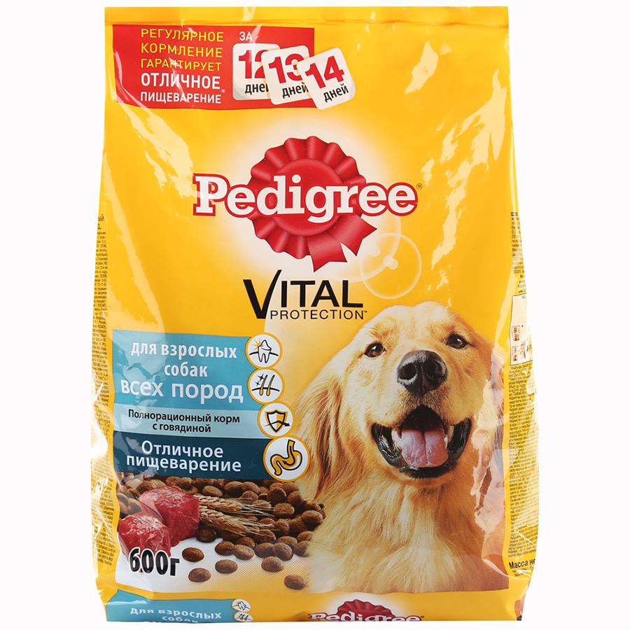 Педигри  для взрослых собак всех пород говядина/рис/овощи 600гр