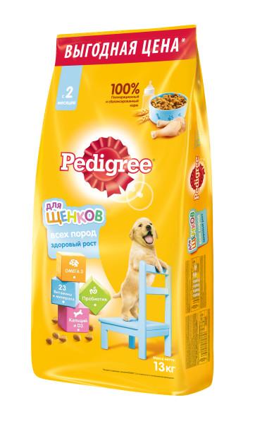 Молочные подушечки  Педигри  для щенков 13кг