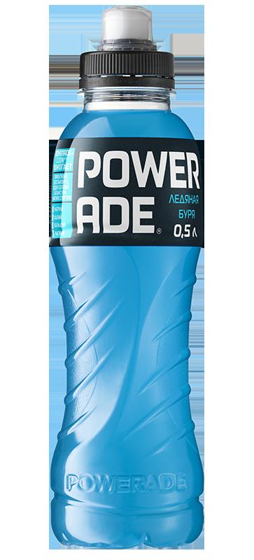 Напиток  PoverAde  ледяная буря 0.5л.