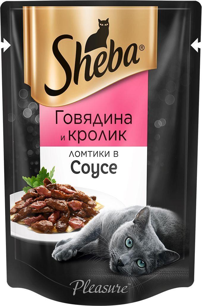 Пауч  Шеба  плежер говядина/кролик 85гр