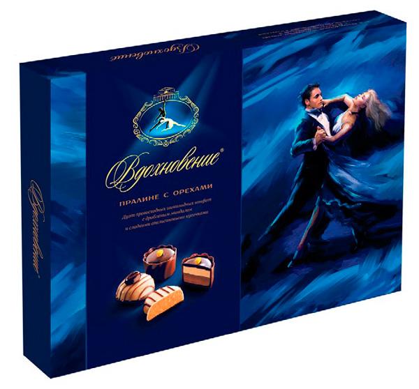 Набор конфет  Вдохновение  пралине с орехами 170гр.