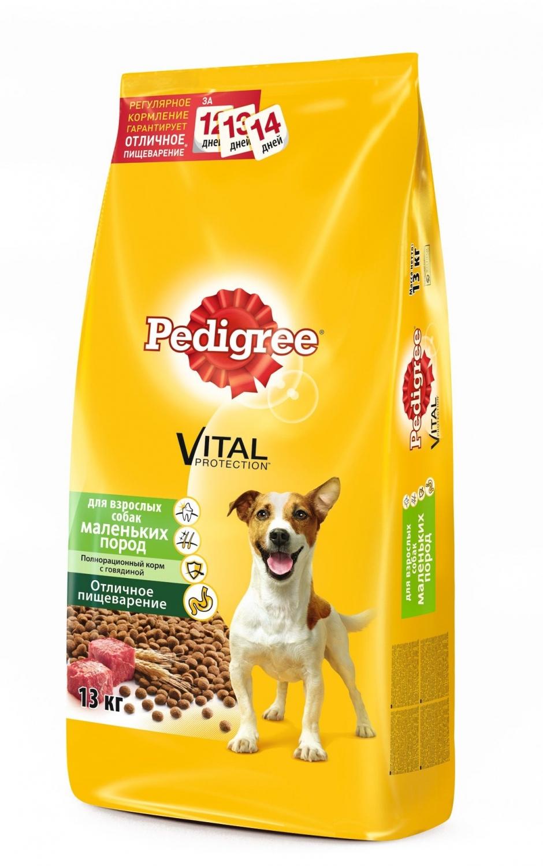 Сухой корм  Педигри  для взрослых собак мелких пород рис/говядина/овощи 13кг
