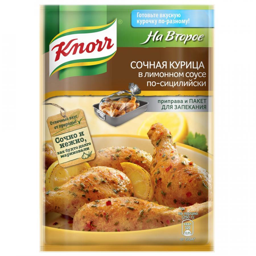 Кнорр на второе курица в лимонном соусе 21 гр