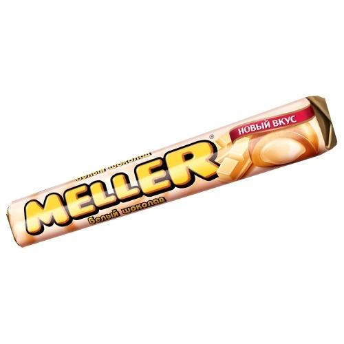 Ирис  Меллер  белый 38гр.