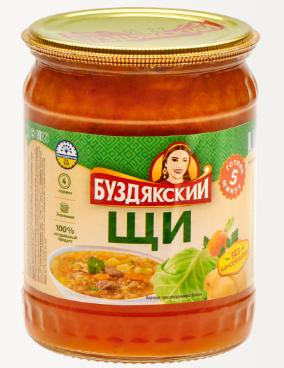 Суп Щи 500 гр.