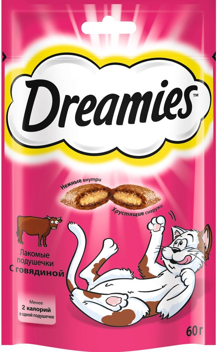 Лакомство для кошек  Dreamies  с говядиной 60гр.
