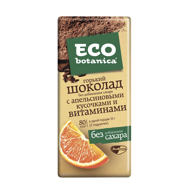 Горький шоколад  Eco-botanica  с апельсиновыми кусочками и витаминами 100гр.