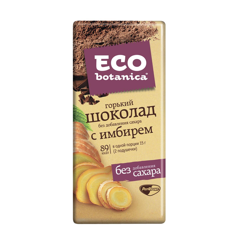Горький шоколад  Eco - botanica  с имбирем 90гр.