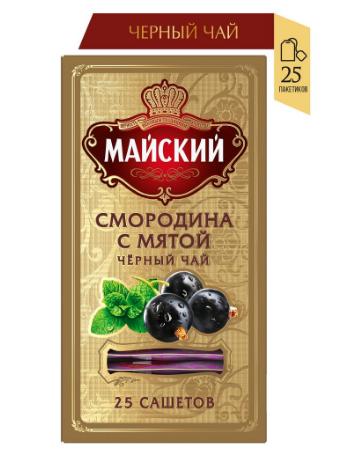 Чай МАЙСКИЙ Смородина с Мятой