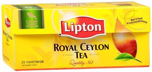 Чай  Липтон Роял Цейлон  25*2гр.
