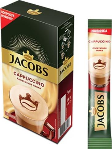 Напиток кофейный  Якобс  Cappuccino стик 17.5гр.