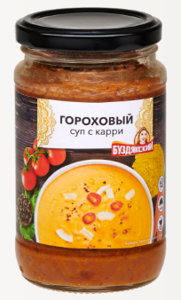 Суп Гороховый с карри 350гр ТВИСТ