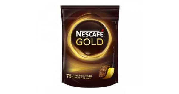 Кофе  Нескафе  Gold растворимый м/у 75гр.