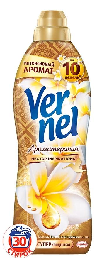Кондиционер для белья  Вернель  арома ваниль и цитрус 910мл.