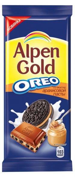 Шоколад  Альпен Гольд  молочный с начинкой арахисовой пасты и кусочками печенья 95гр.