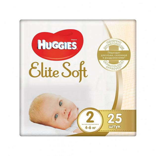 Huggies  подгузники Elite Soft 2 (4-6 кг) 25шт.