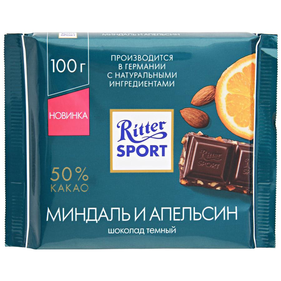 Шоколад  Риттер Спорт  миндаль и апельсин 100гр.