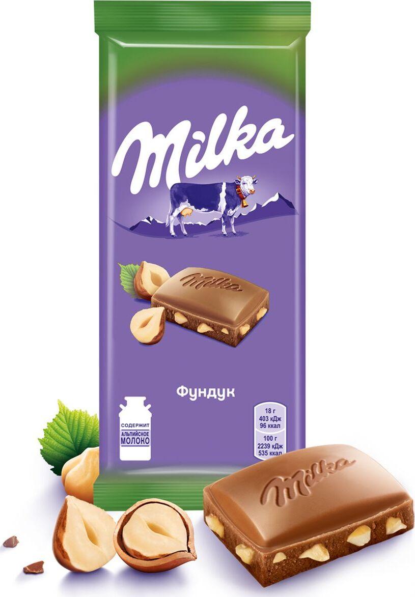 Шоколад  Милка  молочный с фундуком 90гр.