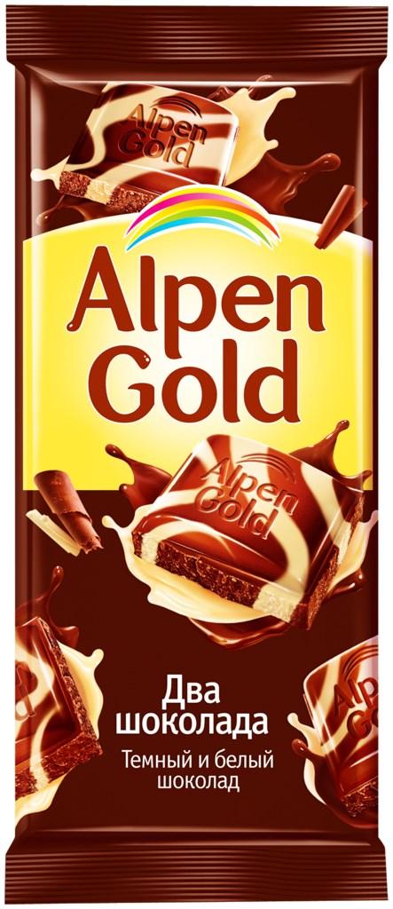 Шоколад  Альпен Гольд  из темного и белого шоколада 85гр.
