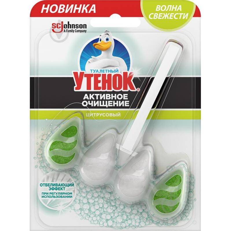 Подвесной очиститель унитаза Туалетный Утенок Активное очищение Цитрусовый отбеливающий