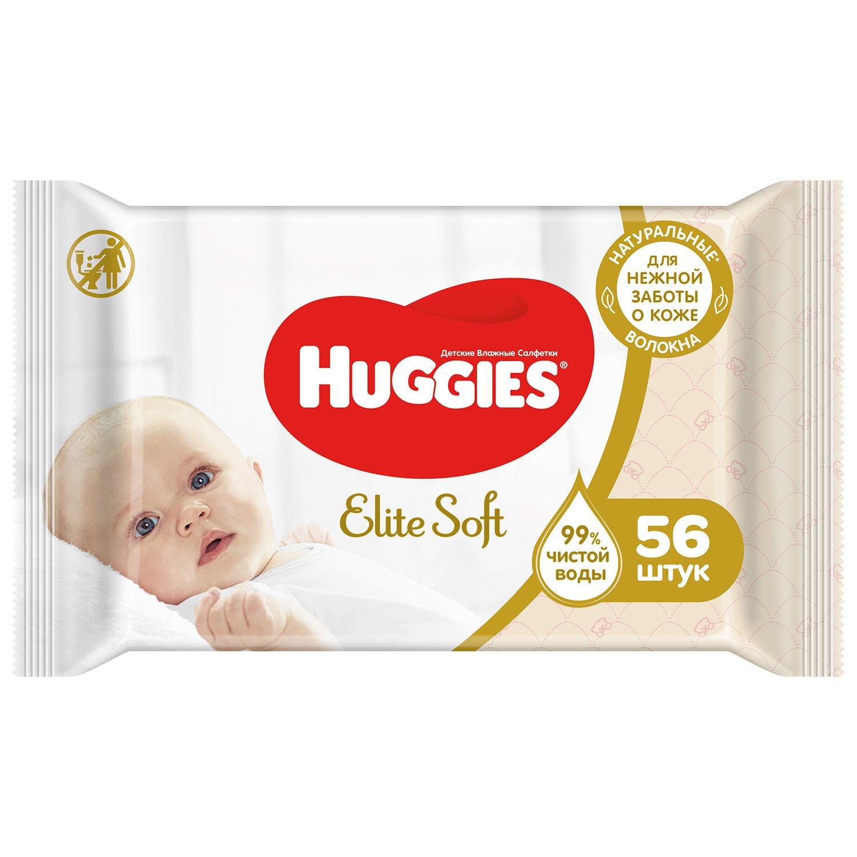 Хаггис влажные салфетки Элит софт 56 шт