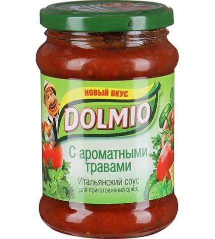 Долмио соус с ароматными травами 350 гр
