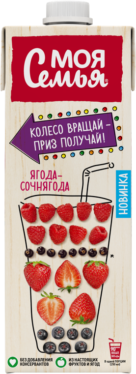 Нектар 'Моя Семья' сочно-ягода 0