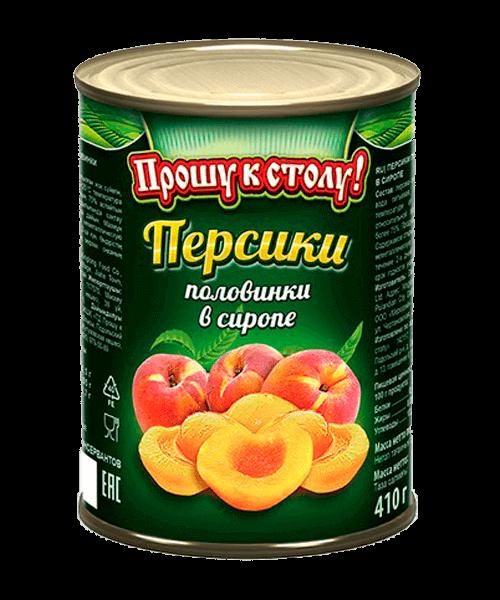 Персики половинки в сиропе 'Прошу к столу' 410гр.