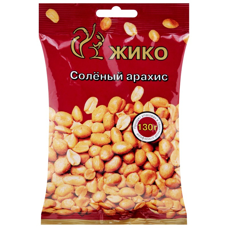 Арахис Жико обжаренный с солью 130гр.