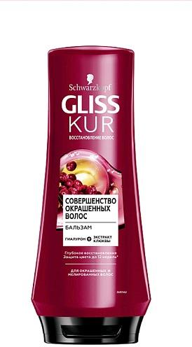 GLISS KUR бальзам 360 мл совершенство окрашенных волос