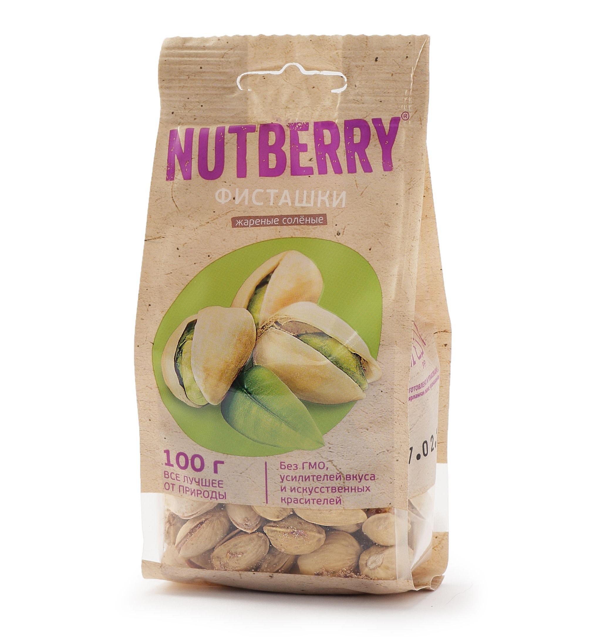 Фисташки Nutberry жареные соленые  100гр.