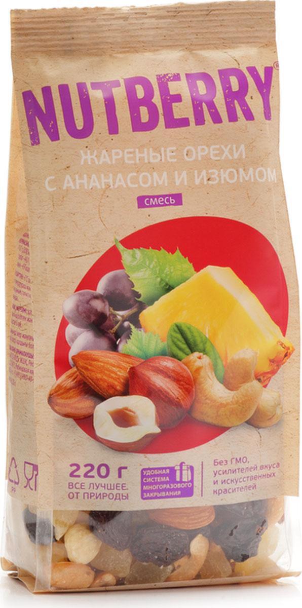 Nutberry жаренные орехи с ананасом и изюмом 220гр.