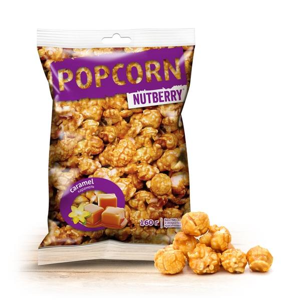 Попкорн Nutberry карамель 160гр.