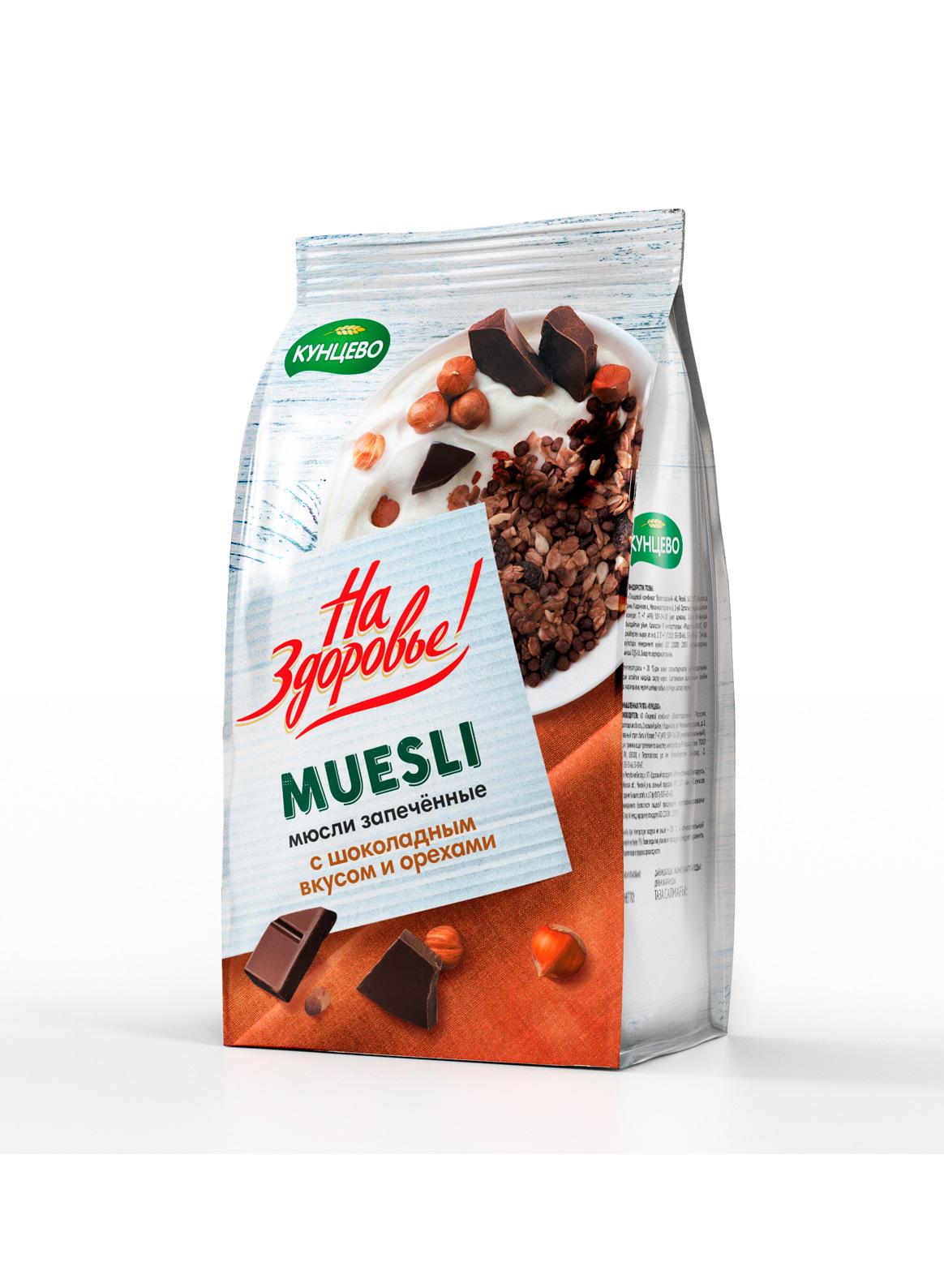 Мюсли с шоколадным вкусом и орехами 300гр.
