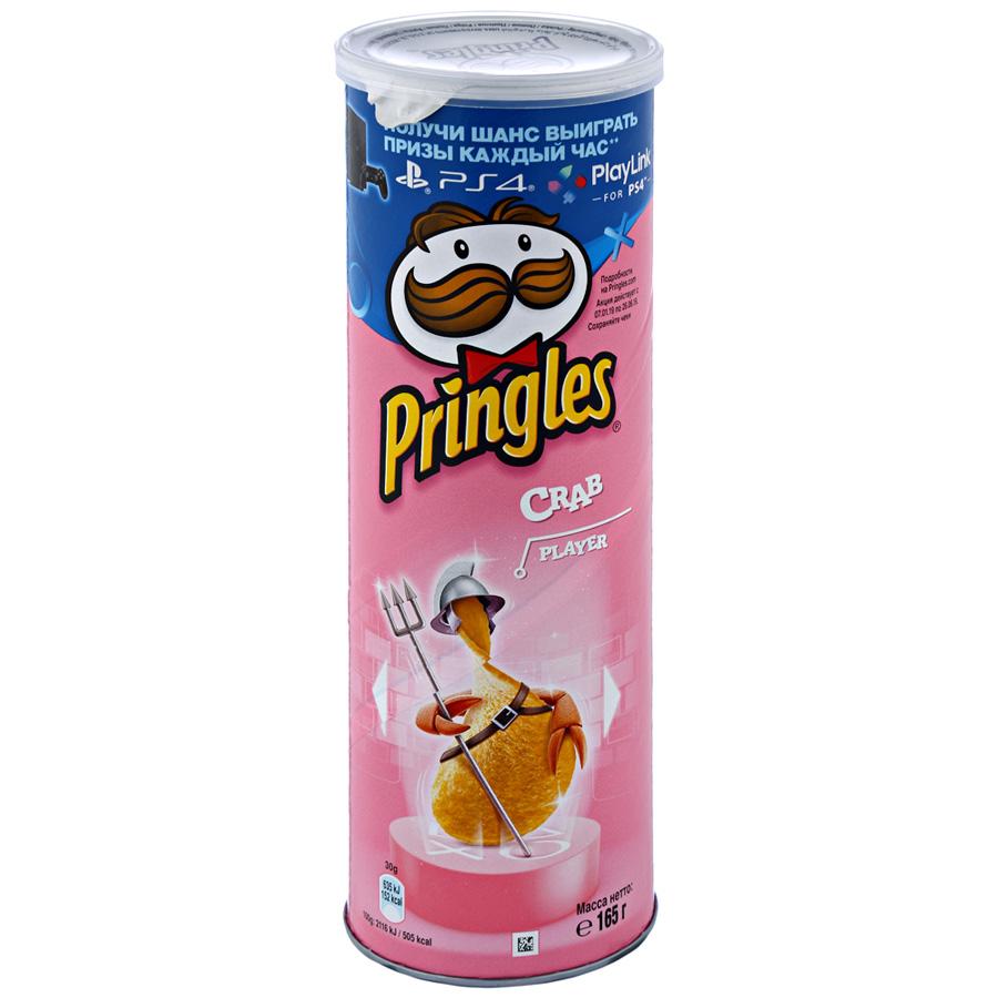 Чипсы  Pringles  со вкусом краба 70гр.